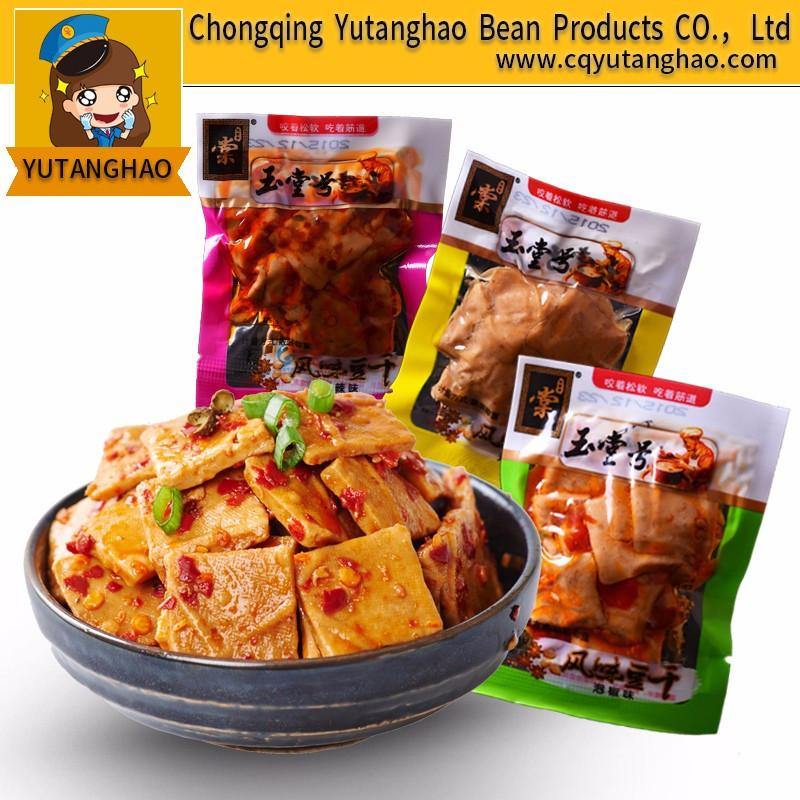 Bulk Healthy Snacks  Preservative Free Soybean Wholesale Healthy Snacks For