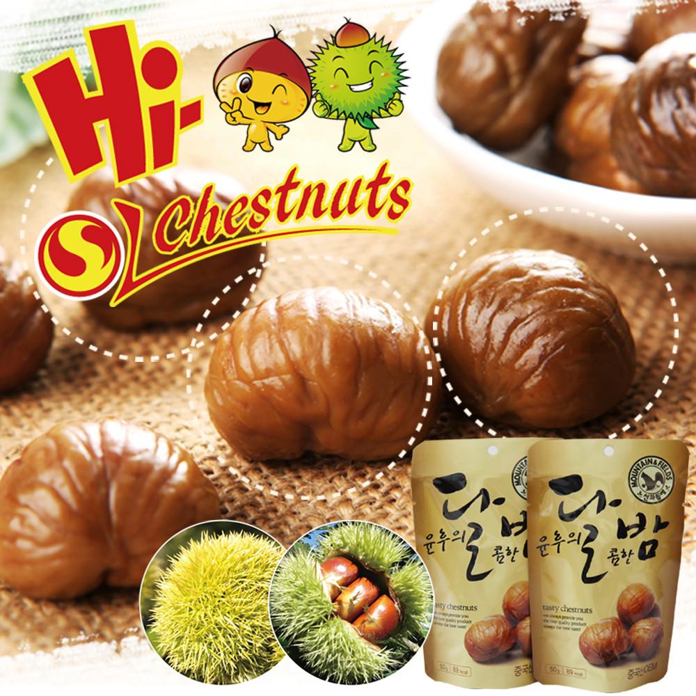 Bulk Healthy Snacks  Organic Roasted Chestnuts Wholesale Healthy Snacks Buy