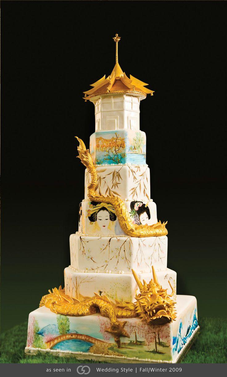 Dragon Wedding Cakes  20 Award Winning Cakes Page 10 of 11