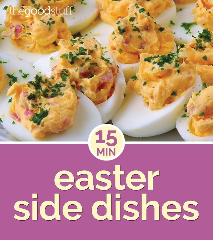 Easter Dinner Side Dishes  16 best images about Easter Recipes on Pinterest