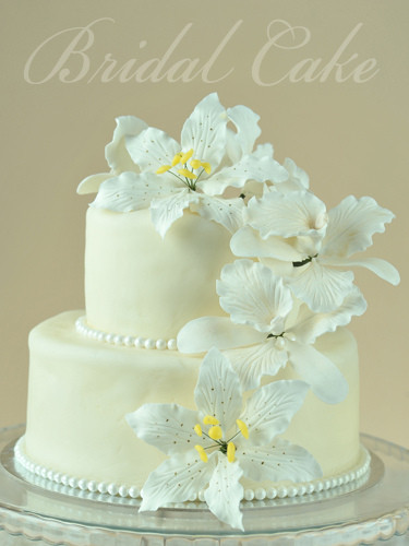 Easy Wedding Cakes To Make Yourself  Easy Wedding Cake – being ryan