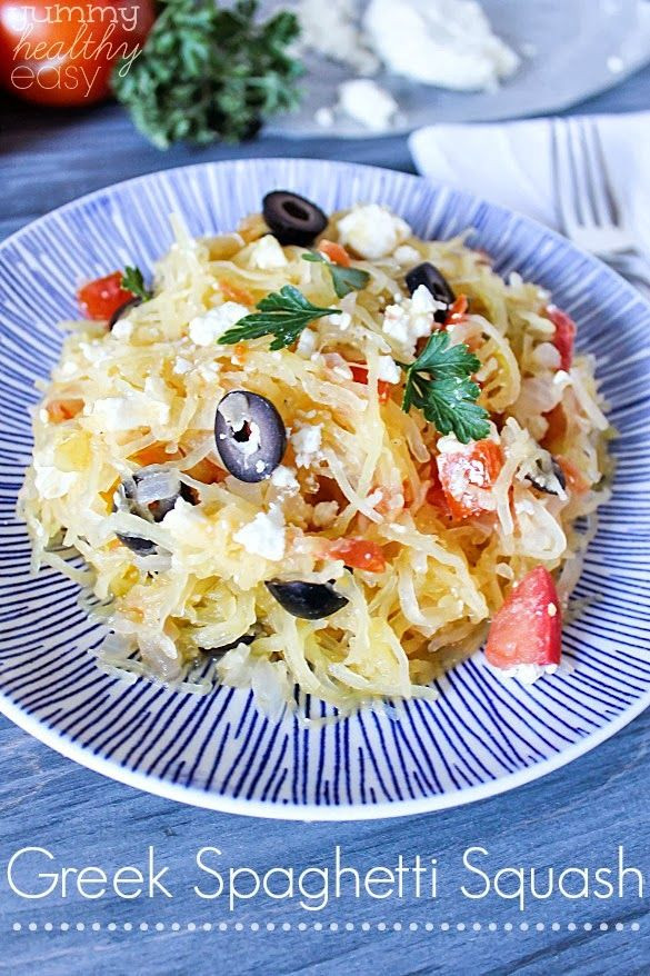 Greek Side Dishes Healthy  193 best images about Clean Eating Recipes on Pinterest