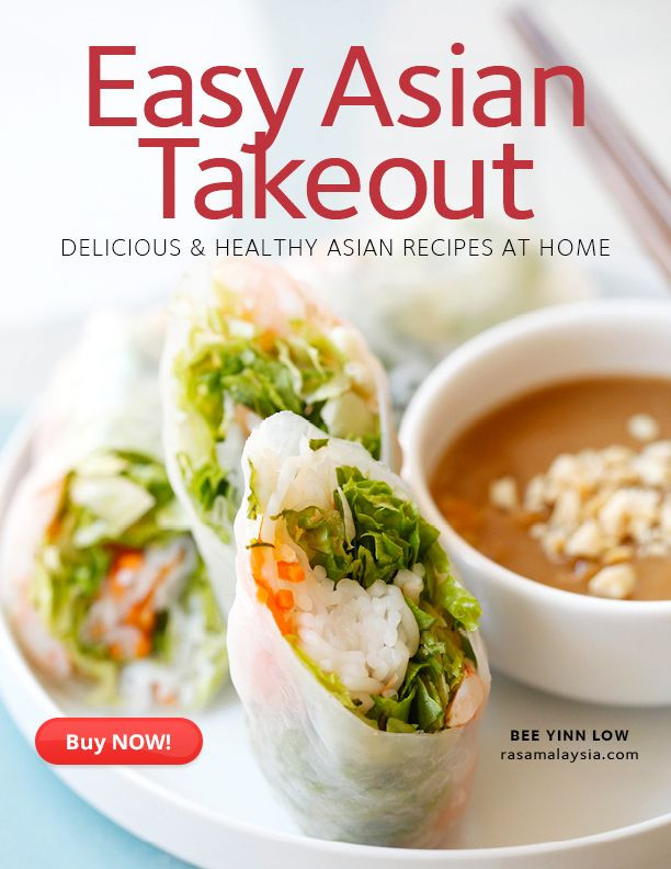 Healthy Asian Food Recipes  My New Cookbook Easy Asian Takeout