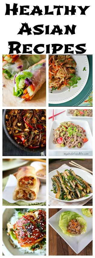 Healthy Asian Food Recipes  Healthy Asian Recipes Food Done Light