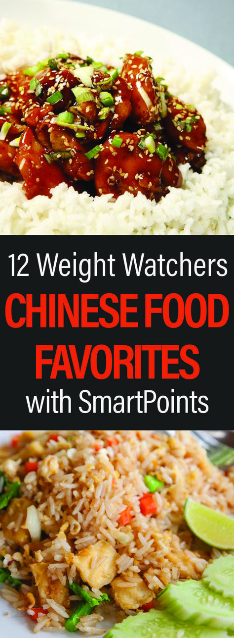 Healthy Asian Recipes Lose Weight  12 Weight Watchers Chinese Food Favorites with SmartPoints