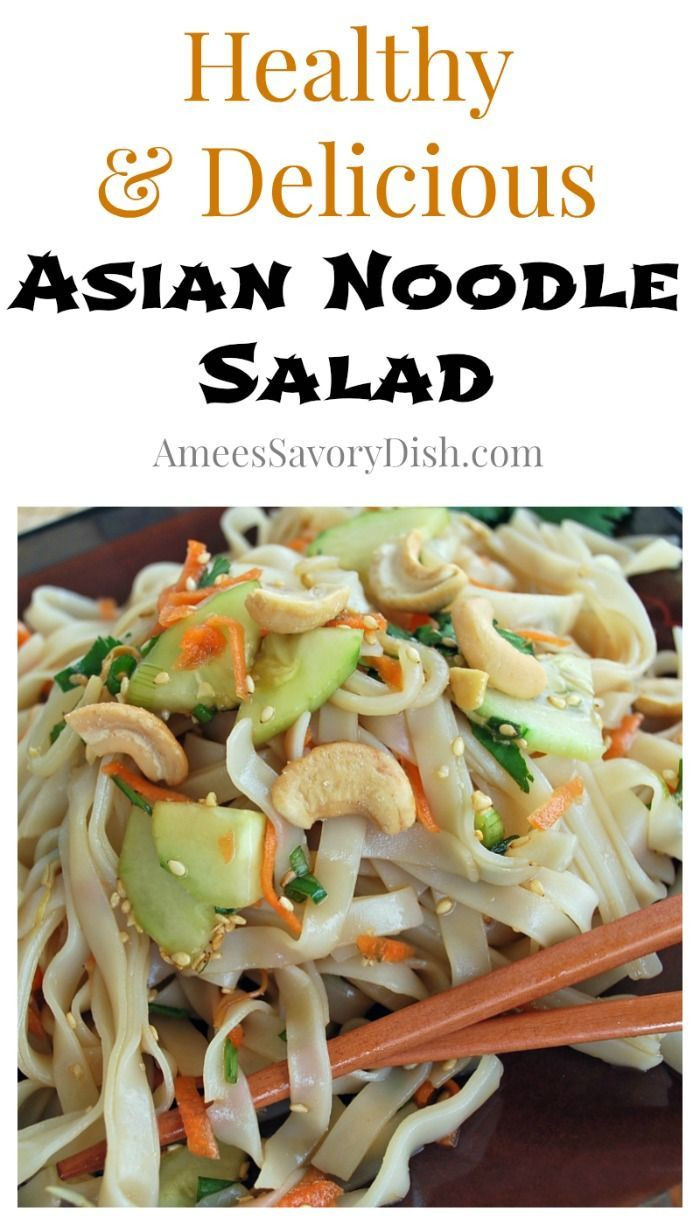 Healthy Asian Recipes  1000 images about Scrumptious Salads on Pinterest