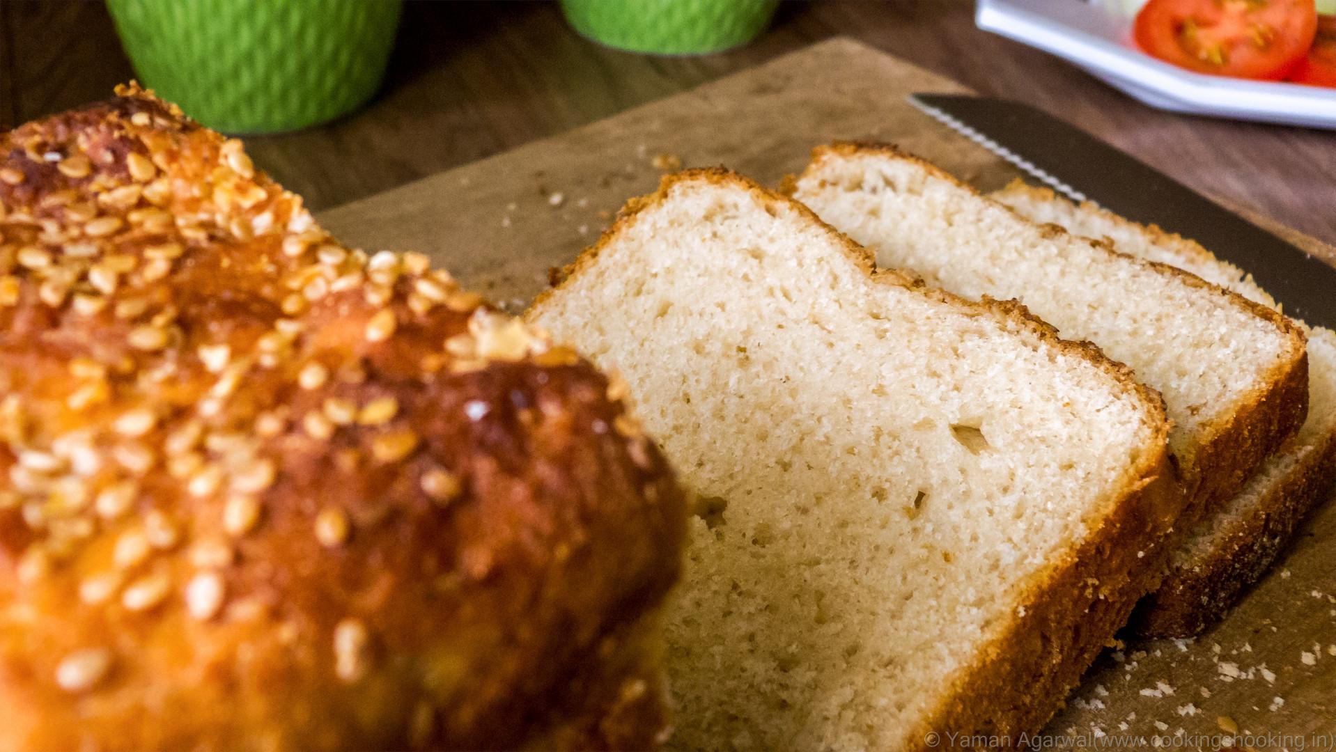 Healthy Bake Bread  Brown Bread Recipe – Eggless Healthy NO OVEN