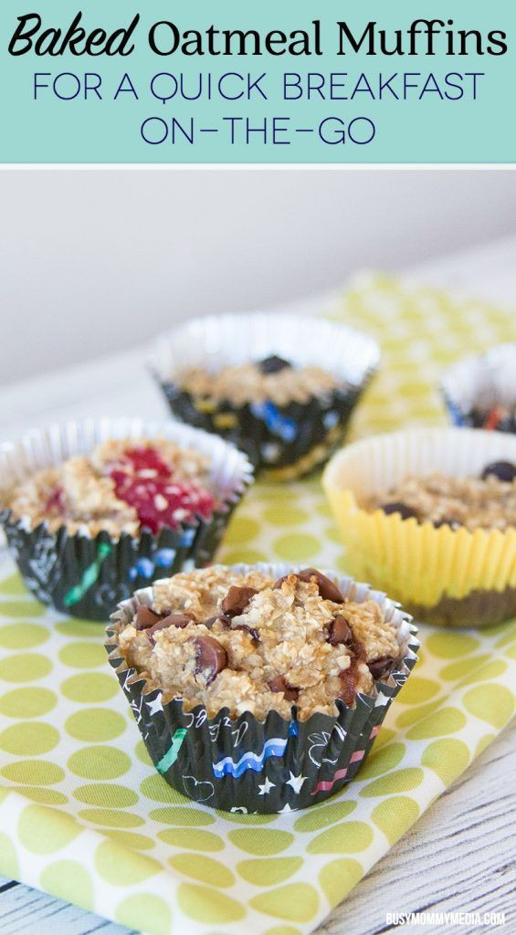Healthy Breakfast On The Go To Buy  358 best Breakfast Recipes for Busy Moms images on