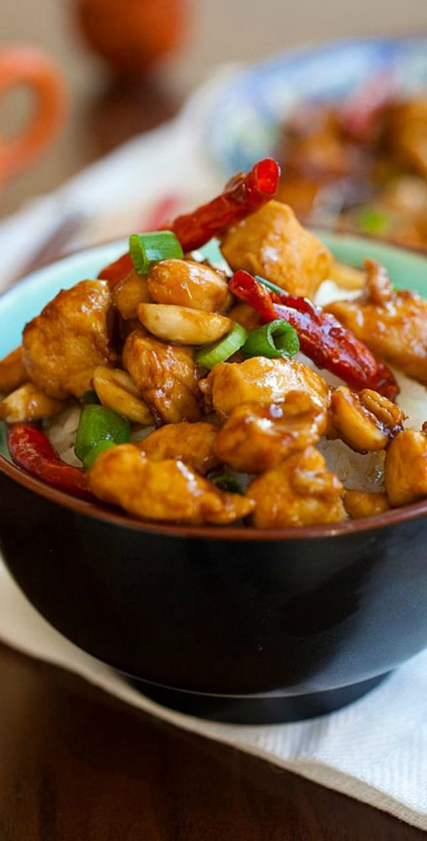 Healthy Chinese Food Recipes  Kung Pao Chicken Recipe