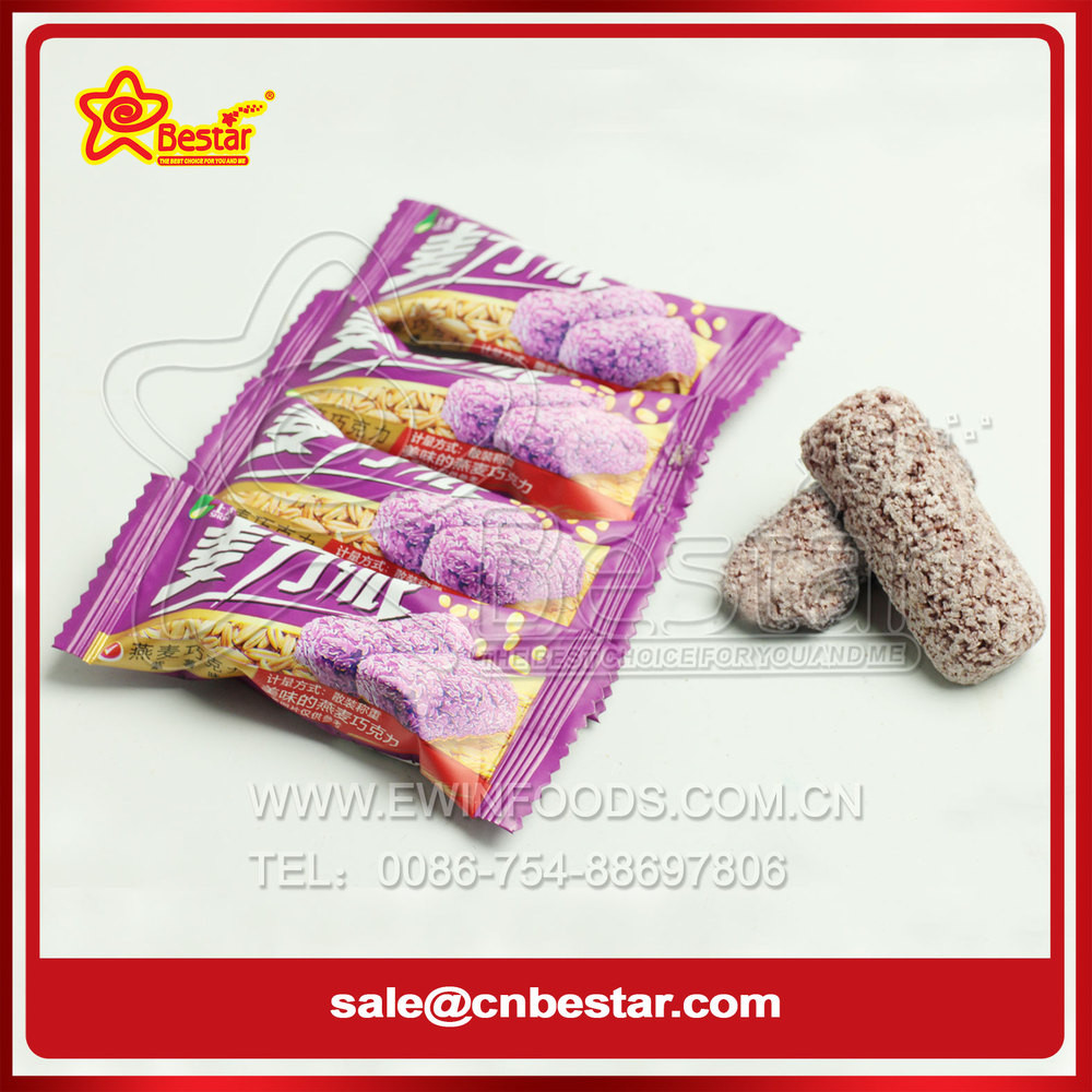 Healthy Chocolate Snacks To Buy  Healthy Snacks Oat Chocolate Buy Oat Biscuit Oat