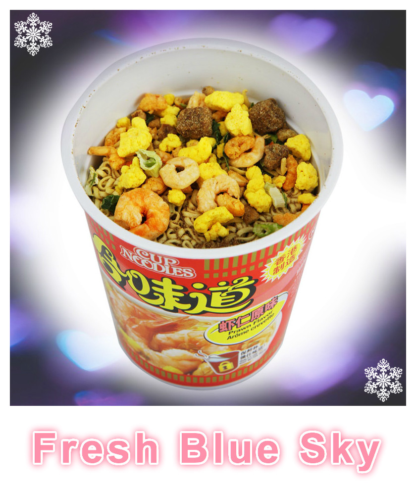 Healthy Cup Noodles  Chinese Prawn Flavor Famous Healthy Instant Noodles Cup