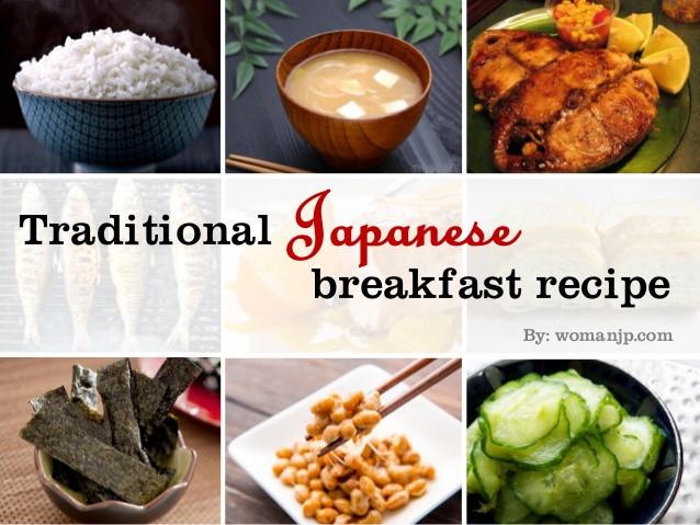 Healthy Japanese Breakfast  Traditional japanese breakfast recipe