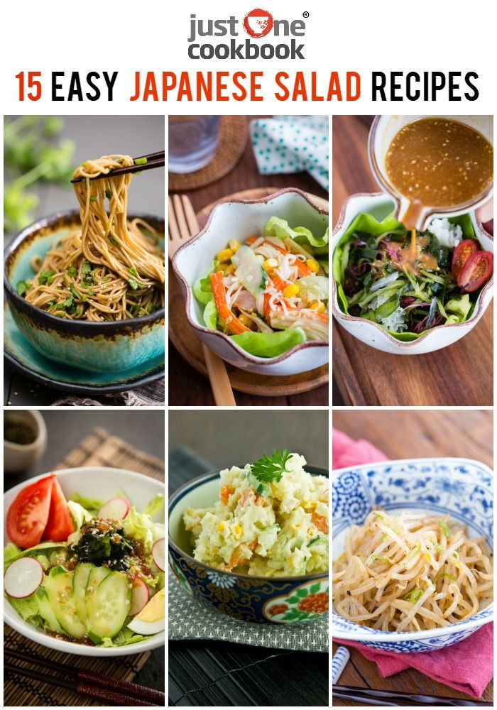 Healthy Japanese Recipes  25 best ideas about Japanese salad on Pinterest