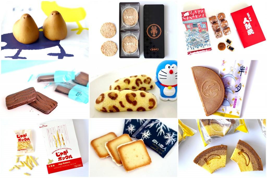Healthy Japanese Snacks  10 Japanese Snacks To Get From Tokyo Tokyo Banana Jaga
