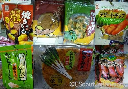 Healthy Japanese Snacks  Healthy Snack Vending Machines Japanese Feast on Sweet