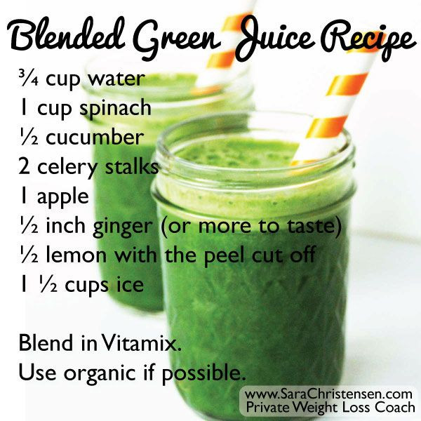 Healthy Juice Recipes For Weight Loss  vitamix juice recipes for weight loss