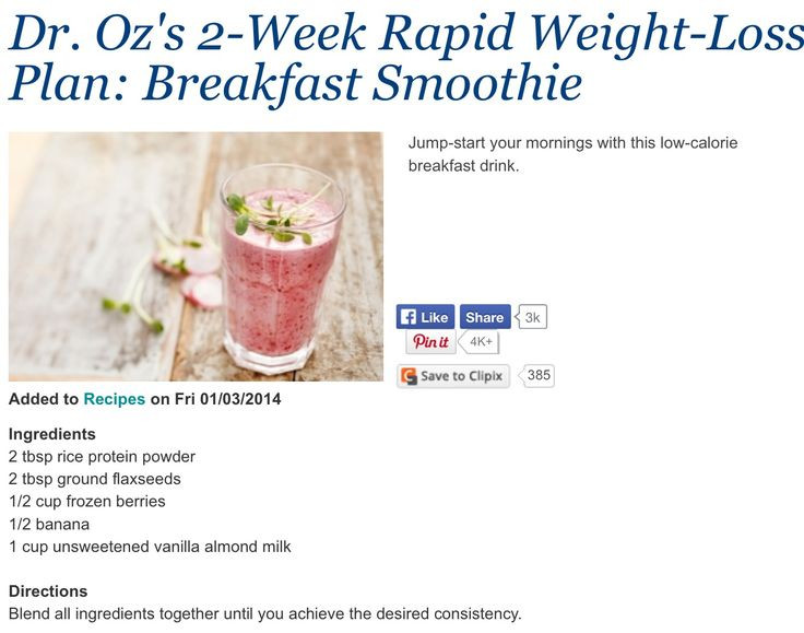 Healthy Morning Smoothies For Weight Loss  Dr oz weight loss breakfast smoothie