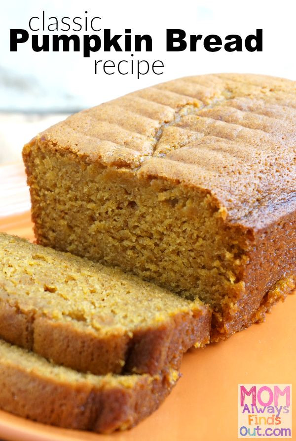 Healthy Pumpkin Bread Recipe With Canned Pumpkin  25 best ideas about Easy pumpkin bread on Pinterest