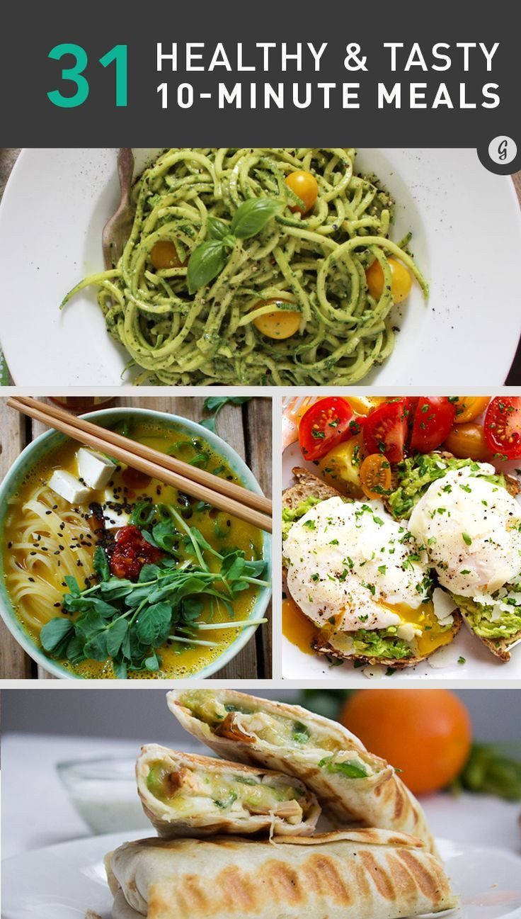 Healthy Quick Dinners  The 25 best Quick healthy meals ideas on Pinterest