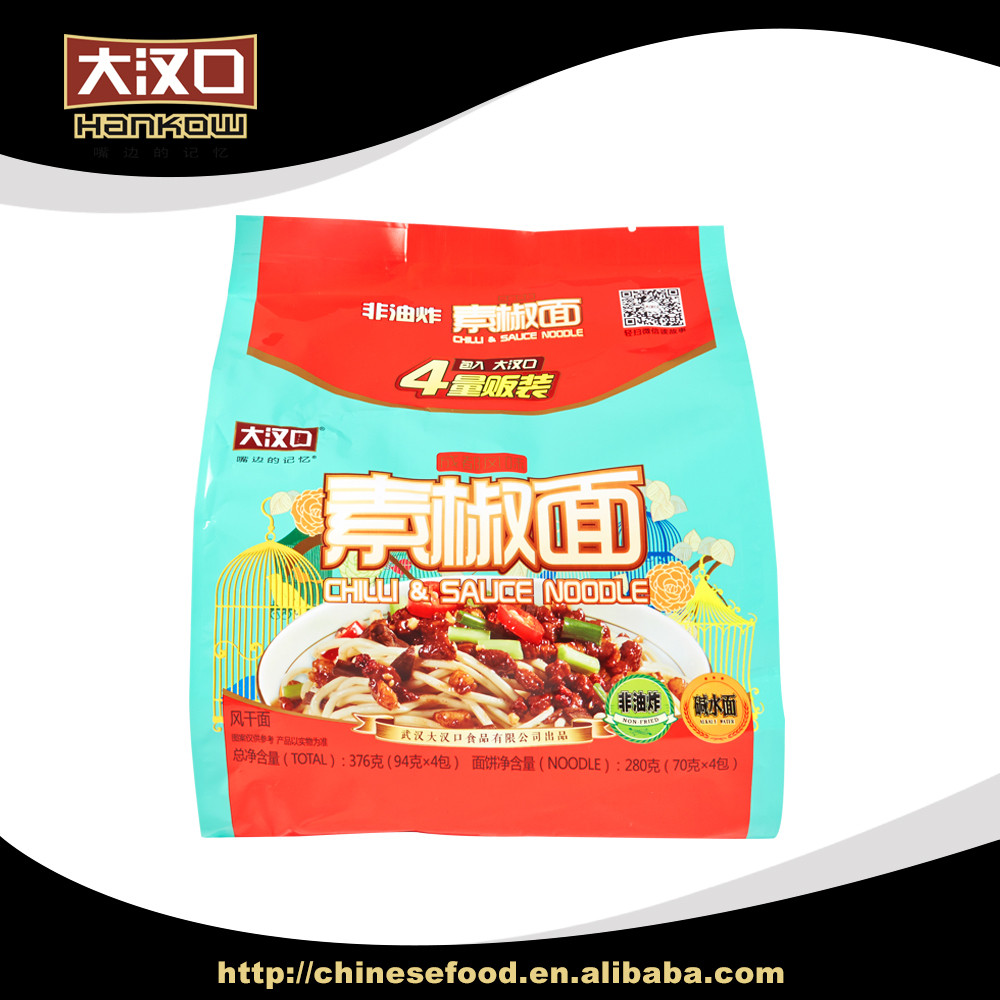 Healthy Ramen Noodles Brand  Local Cheap Healthy Delicious Brand Names Instant Noodle