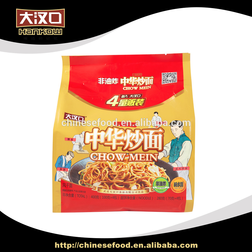 Healthy Ramen Noodles Brand  Non fried Healthy Brand Names Instant Noodles For Family