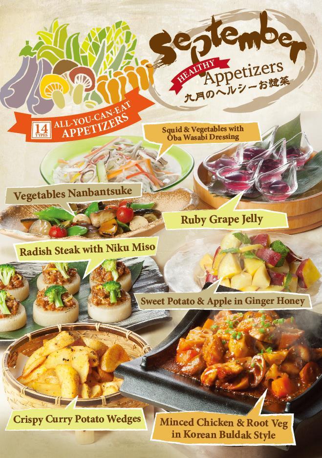 Healthy Restaurant Appetizers  HIFUMI JAPANESE RESTAURANT – SEPTEMBER HEALTHY APPETIZERS