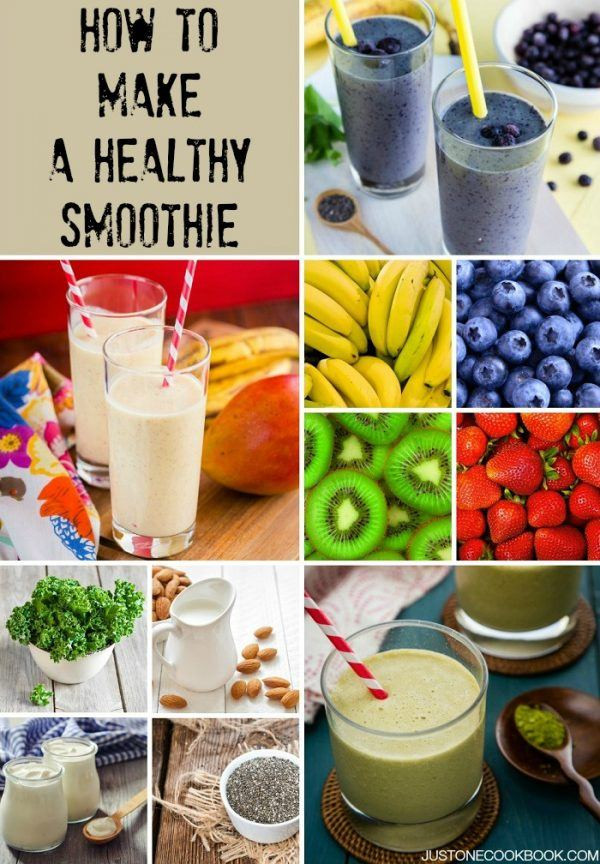 Healthy Smoothies To Make  How To Make Healthy Smoothies • Just e Cookbook