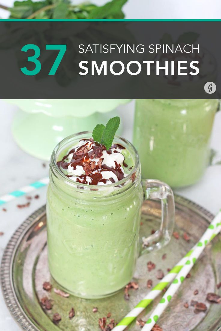 Healthy Smoothies With Spinach  Best 25 Spinach smoothies ideas on Pinterest