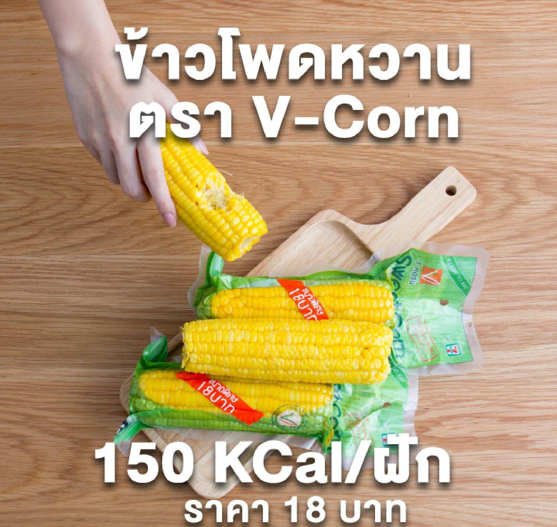 Healthy Snacks At 711  Top 8 Cheap & Healthy Snacks 7 Eleven Thailand KenKoh Asia