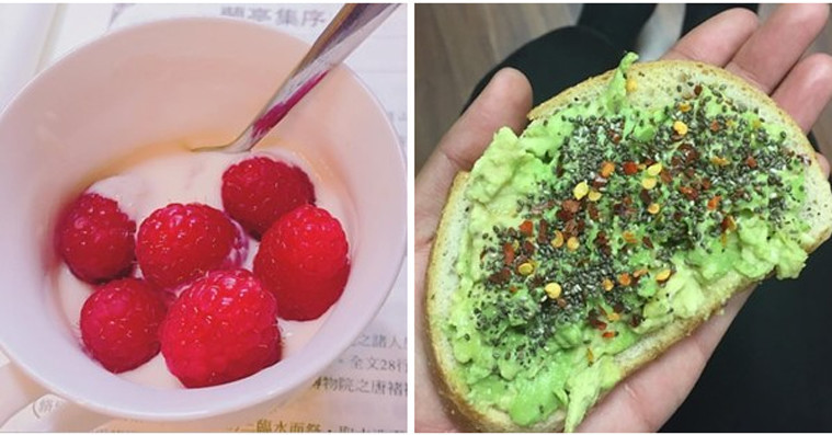 Healthy Snacks Buzzfeed  17 Easy Healthy Snacks To Keep You Energized All Day Long