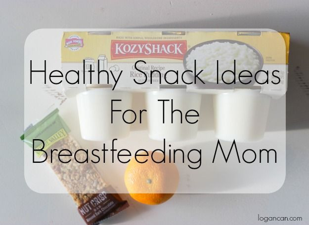 Healthy Snacks For Breastfeeding Moms  Easy and Healthy Snack Ideas for the Breastfeeding Moms