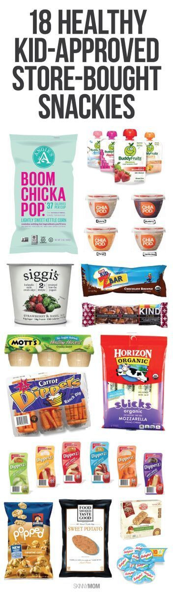 Healthy Store Bought Snacks For Kids  Healthy Birthdays FIMS Healthy Schools