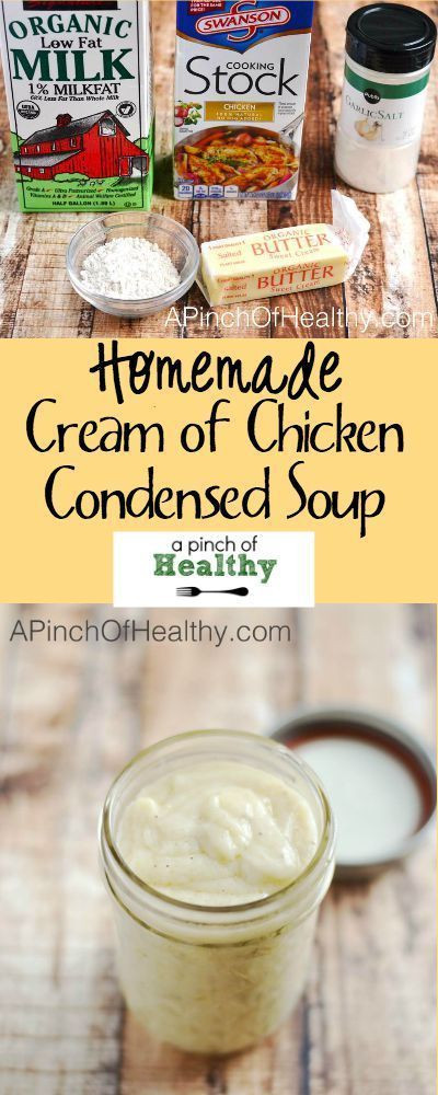 Healthy Substitute For Cream Of Chicken Soup  37 best Biscuits & Gravy images on Pinterest