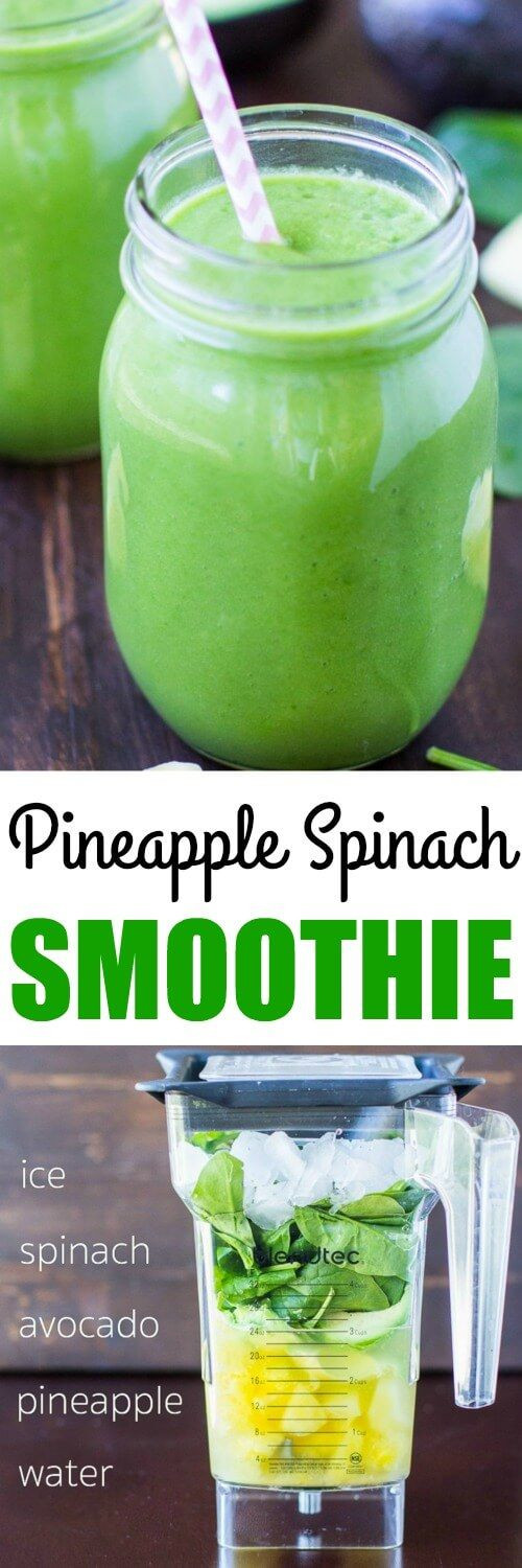 Healthy Tasty Smoothies  Pineapple Paradise Spinach Smoothie Recipe