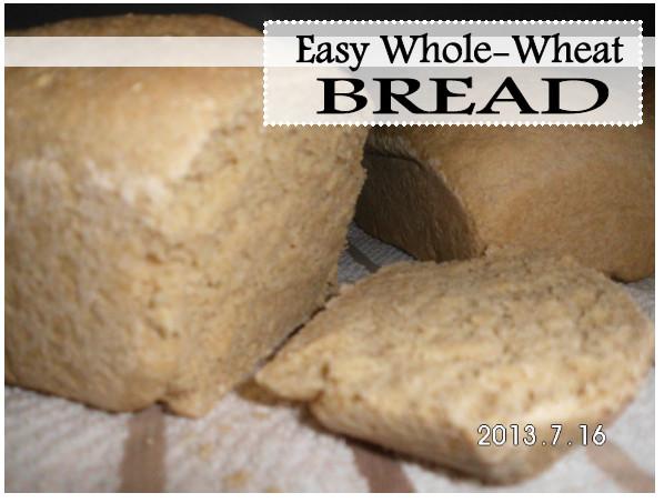 Healthy Whole Wheat Bread  e Willis Family Healthy Whole Wheat Bread