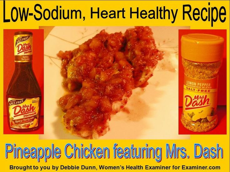 Heart Healthy Recipes Low Sodium  18 best images about Heart Healthy Low Sodium Recipes on