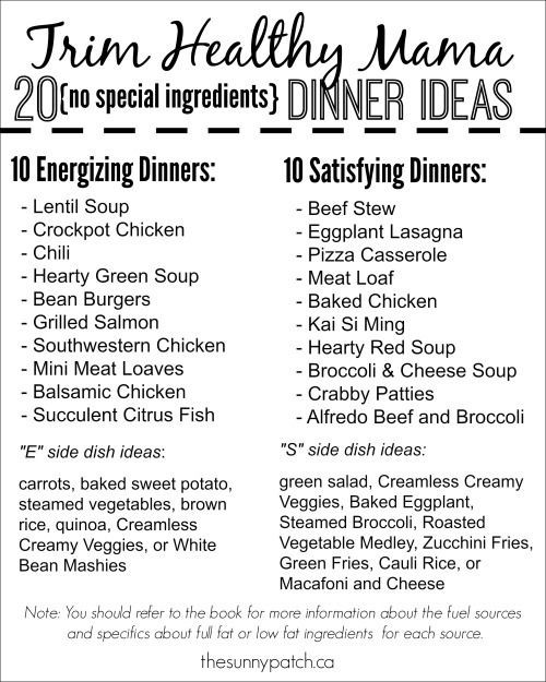 List Of Healthy Dinners  Trim Healthy Mama Dinner no special ingre nts