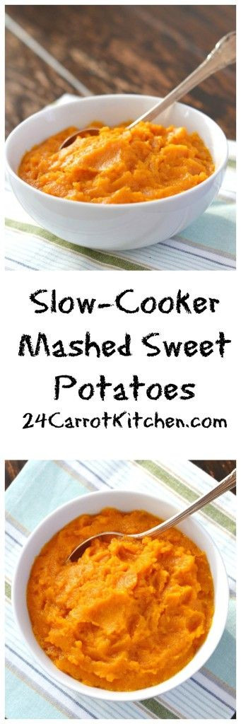 Mashed Sweet Potatoes Recipe Healthy  17 Best ideas about Healthy Mashed Sweet Potatoes on
