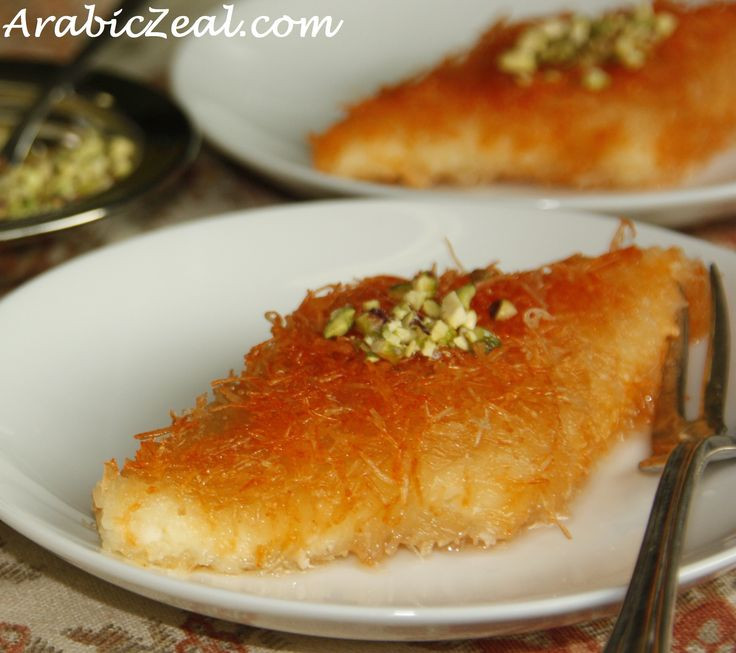 Middle Eastern Desert Recipes  Kunafe Nablusia the sticky pastry made of gooey sweet