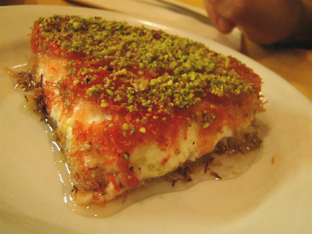 Middle Eastern Dessert Recipe  Knafeh Recipe for the Most Fabulous Middle Eastern