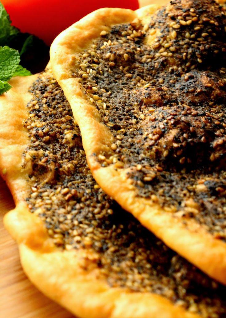 Middle Eastern Flat Bread Recipes  Best 25 Lebanese flat bread ideas on Pinterest