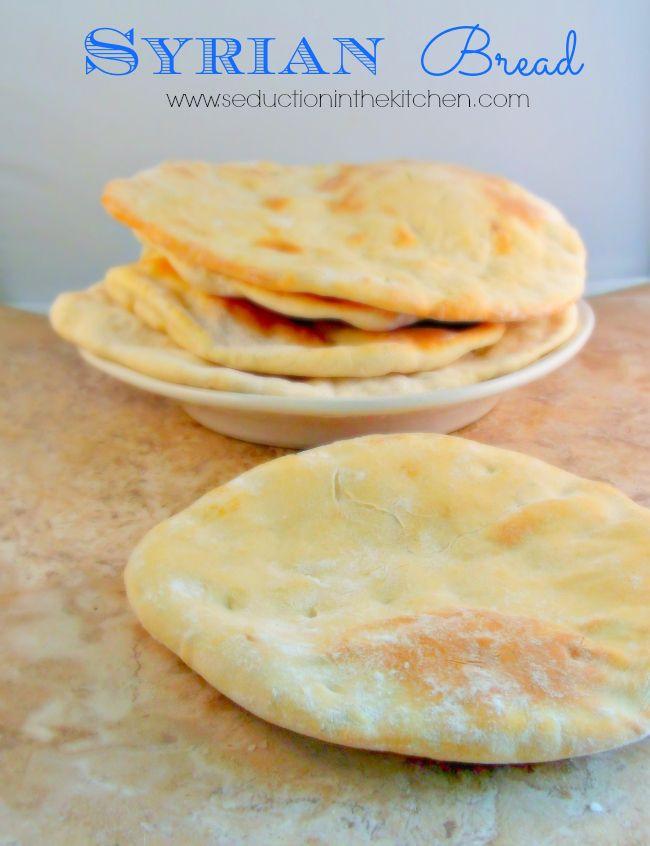 Middle Eastern Flat Bread Recipes  Syrian Bread Recipe