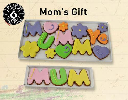 Mother'S Day Sugar Cookies  Happy Mother s Day Menu 2017