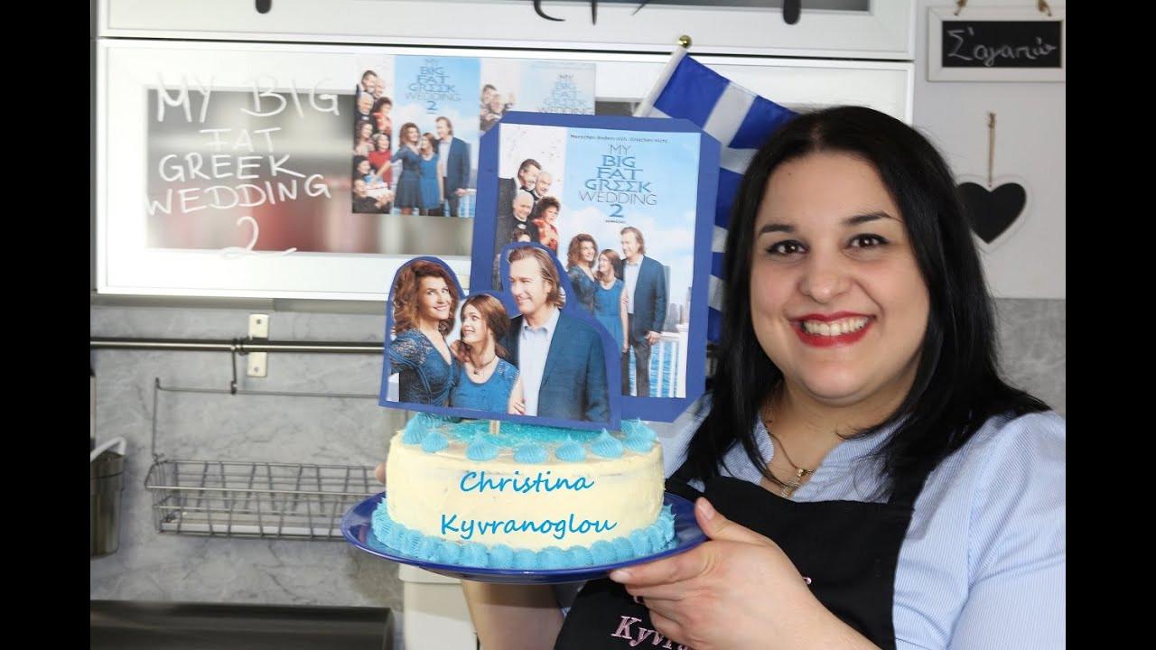 My Big Fat Greek Wedding Bundt Cake  My Big Fat Greek Wedding Bundt Cake Γάμος αλα Ελληνικά