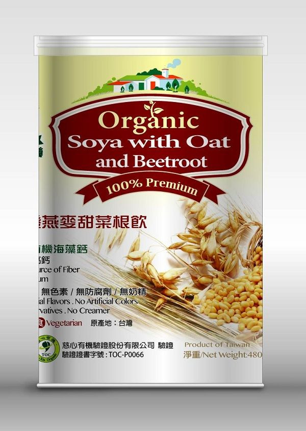 Organic Oats And Soybeans  AATworld Arab Asian Trade Group