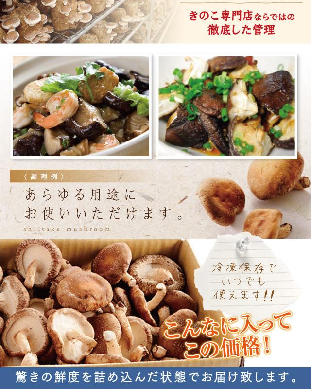 Organic Shiitake Mushrooms  drmori1