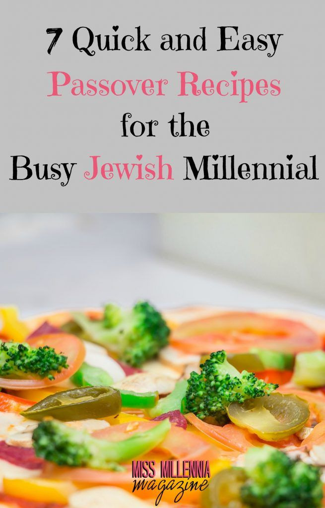 Passover Recipes Vegetarian  100 Passover recipes on Pinterest