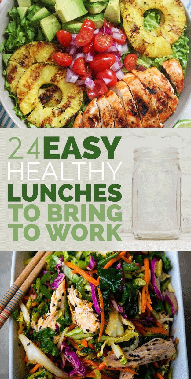 Quick Healthy Snacks For Work  24 Easy Healthy Lunches To Bring To Work In 2015