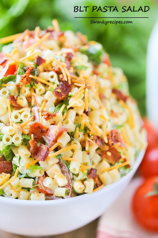 Side Dishes For Camping  Best 25 Block party recipes ideas on Pinterest