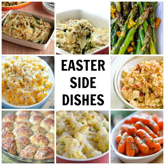 Side Dishes For Easter Dinner Ideas  56 best images about Easter Ideas on Pinterest
